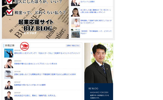 page-blog02