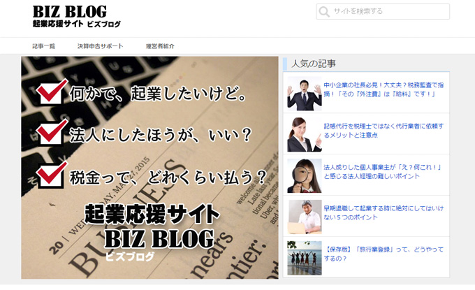 page-blog04